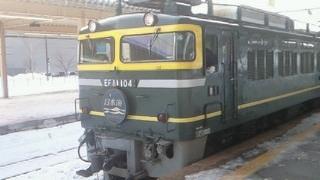 Nihonkai_2